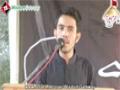[یوم حسین ع] Salam : Br. Shahid - 12 November 2013 - Urdu University - (P.1) - Urdu