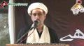 [یوم حسین ع] Speech : H.I Aqeel Mosa - 12 November 2013 - Urdu University - Urdu