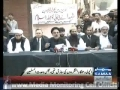 [23 Nov 2013] Media Watch - Shia Sunni Combined Press Conference - Abbas town Karachi - Urdu