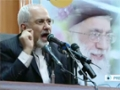 [25 Nov 2013] Iran Foreign Minister Speech at Iranian Atomic Energy Agency (P. 3) - English