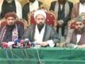 دہشت گردی کا شکار بھی پاکستان اور آلہ کار بھی پاکستان Urdu