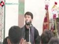 Nauha Khwani - Ali Safdar Rizvi - Khudaya Mujhe Imame Zaman ka nasir Bana de - Urdu