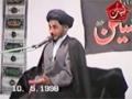 [02] Muharram 1998 - H.I Hasan Zafar Naqvi - Kharooj e Ameer Mukhtar - Urdu