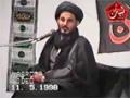 [03] Muharram 1998 - H.I Hasan Zafar Naqvi - Kharooj e Ameer Mukhtar - Urdu