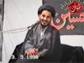 [05] Muharram 1998 - H.I Hasan Zafar Naqvi - Kharooj e Ameer Mukhtar - Urdu