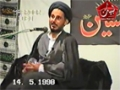 [06] Muharram 1998 - H.I Hasan Zafar Naqvi - Kharooj e Ameer Mukhtar - Urdu