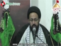 [07] Muharram1435 - Marefat-e Deen - H.I.Sadiq Raza Taqvi - عشرہ اول - Urdu