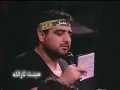 Nauha - Mah Mi Goyad Hussain - بهترین نوخه فارسی - Farsi