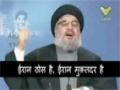 Imam Khamenei Unparalelled - इमाम खमेने अद्वितीय - Sayyed Nasrullah - Arabic sub Hindi