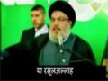 LABBAYK YA RASOOLALLAH - Sayyed Hasan Nasrullah - Arabic sub Hindi