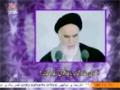 کلام امام خمینی | Advice for the Diplomats | Kalam Imam Khomeini - Urdu