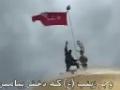 حرم جناب زینب سلم اللہ علیہااپر پرچم لگائے جانے کی ویڈیو Arabic sub Farsi