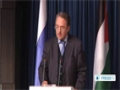 [29 Nov 2013] Russia marks Intl. day of solidarity with people of Palestine - English