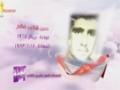 [16] Martyrs of November | شهداء شهر تشرين الثاني الجزء - Arabic