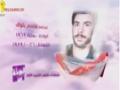 [18] Martyrs of November | شهداء شهر تشرين الثاني الجزء - Arabic