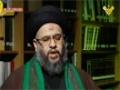 24 Nov 2013 حسين مني و أنا من حسين | آية الله سماحة السيد عادل العلوي Arabic