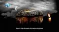 Zijareti i Ashures - Besim Kerbelai - MP4