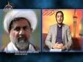[23 Nov 2013] Rawalpindi and Karachi incidet   H.I Raja Nasir Abbas - Ahlebait Tv London - Urdu
