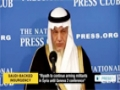 [02 Dec 2013] Riyadh to continue arming militants in Syria until Geneva 2 conference - English