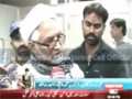 [Media Watch] Express News : علام مرزا یوسف حسین کی گفتگو - Urdu