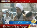 [Media Watch] Capital Tv News : Namaze Janaza Sarbara MWM Pakistan Ki Iqtedam Main Ada Ki Gai - Urdu