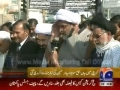 [Media Watch] Geo News : Shaheed Ki Namaze Janaza Kay Baad Allama Amin Shaheedi Ki Media Say Guftugu - Urdu