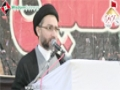 [یوم حسین ع] Speech : Maulana Shahenshah Naqvi - SUC - 02 September 2013 - Sindh Medical Collage - Urdu