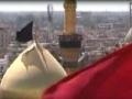 Responsibility of Muslims after Karbala (Eulogy) - Farsi