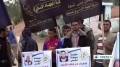[04 Dec 2013] Gazans protest Israel\'s medical negligence - English