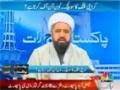 [Talk Show] Waqt News : Maulana Deedar Ali Jalbani Ki Shahadat : Dehsahtgardi Ya Firqawariyat - H.I. Amin Shaheedi -Urdu