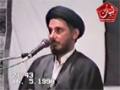 [08] Muharram 1998 - H.I Hasan Zafar Naqvi - Kharooj e Ameer Mukhtar - Urdu