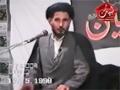 [09 Last] Muharram 1998 - H.I Hasan Zafar Naqvi - Kharooj e Ameer Mukhtar - Urdu