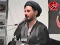 [07] Muharram 1998 - H.I Hasan Zafar Naqvi - Kharooj e Ameer Mukhtar - Urdu