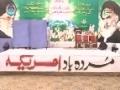 ابلیس کی مجلس شوریٰ Iblees ke Majlis Shora - Urdu