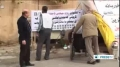 [08 Dec 2013] Disabled people in Iraq Kurdistan angry at removal of protest - English