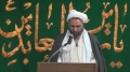 Friday Sermon (06 Dec 2013) - H.I. Hurr Shabbiri - IEC Houston, TX - English