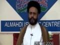 Tajeel-e-Zahoor-e-Imam-e-Qaim ATFS-Agha Zaki Baqri-English & Urdu