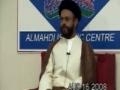 Birthday Imam Mahdi a.t.f.s - Agha Zaki Baqri - English & Urdu