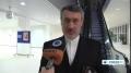 [09 Dec 2013] Iran, P5 1 hold expert-level talks in Vienna - English