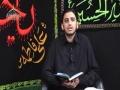 [01] Muharram 1435 - Maqsade Qayam Imam Hussain (A.S) - Molana Najam ul Hassan Naqvi - Urdu