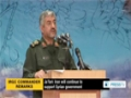 [10 Dec 2013] The commander of IRGC says Iran to limit missiles range at 2000 kilometers - English