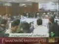 [Media Watch] Such Tv News : آل پاکستان شیعہ پارٹیز کانفرنس - H.I Raja Nasir - Urdu
