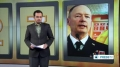[11 Dec 2013] NSA director defends spying program as necessary - English