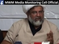 [02] MWM press conference On Rawalpindi Incident And Chelum Jolaus - H.I Raja Nasir Abbas - 13 Dec 2013 - Urdu