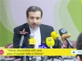 [13 Dec 2013] Iran dissatisfied with the slow pace of nuclear talks in Vienna - English
