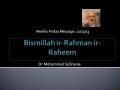 [Weekly Msg] Bismillah ir-Rahman ir-Raheem | Dr. Mohammad Sobhanie | 13 December 2013 | English
