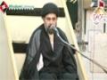 [02] 27 Muharram 1435 - Imamat-o Rahbariyat - H.I Ahmed Iqbal Rizvi - Urdu
