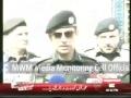 [Media Watch] Express News : شہید دیدار علی جلبانی کے کیس میں پیش رفت - Urdu