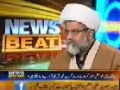[Talk Show] Samaa Tv : Khudkash Hamlay Haram Saudi Mufti Azam Ka Fatwa - H.I Raja Nasir - 14 Dec 2013 - Urdu