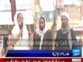[Media Watch] Dawn News : Chakwal | Zakir Nasir Abbas Multani Ki Shahadat Par MWM Pak Ka Ahtejaj - TNFJ - Urdu